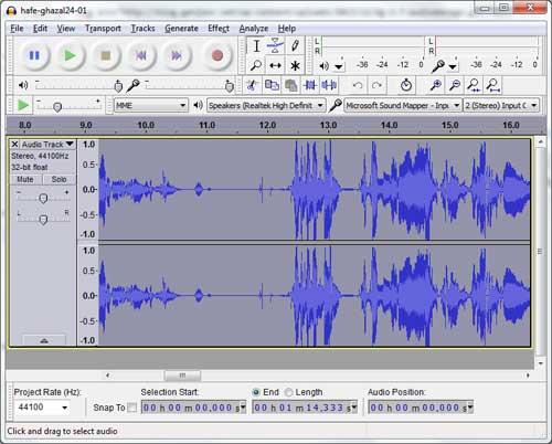 نرمافزار بازمتن Audacity جهت ضبط صدا