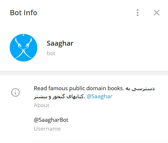 saagharbot