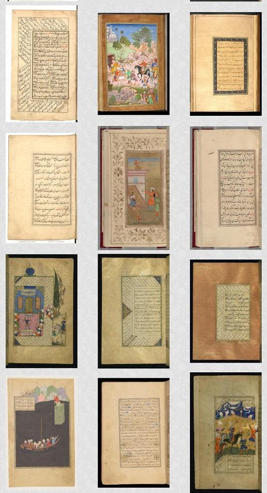 تصاویر مرتبط با گلستان سعدی